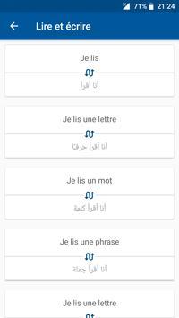 تعلم اللغة الفرنسية بالصوت apk screenshot