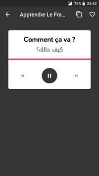 تعلم اللغة الفرنسية بإتقان - الفرنسية ببساطة screenshot 3