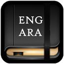 Arabic Eng Dictionary Offline APK