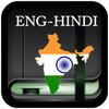 Hindi Eng Dictionary Offline ikona