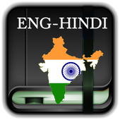 Hindi Eng Dictionary Offline icône
