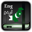 Urdu English Dictionary Offline APK