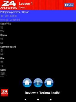 Dalam Waktu 24 Jam Belajar Bicara Bahasa Mandarin ảnh chụp màn hình 5