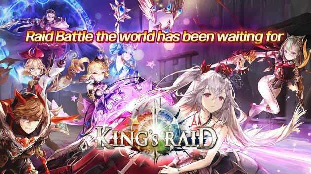 King's Raid-王之逆襲 apk 截图