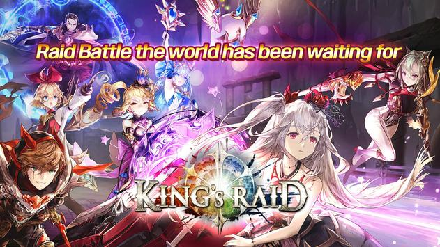 King's Raid-王之逆襲 海報