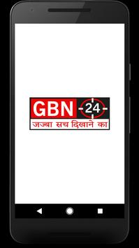 GBN 24 poster