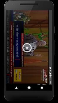 GBN 24 screenshot 1
