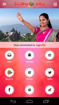 Jagruthi apk screenshot