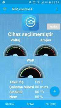 Rim Control 4 screenshot 2