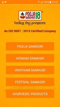 Pooja Dhravyam18 screenshot 2