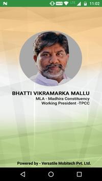 Bhatti Vikramarka Mallu poster
