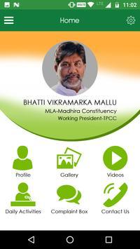 Bhatti Vikramarka Mallu screenshot 1