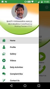 Bhatti Vikramarka Mallu screenshot 2