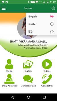 Bhatti Vikramarka Mallu screenshot 3