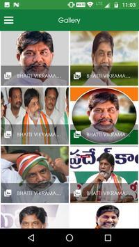 Bhatti Vikramarka Mallu screenshot 5