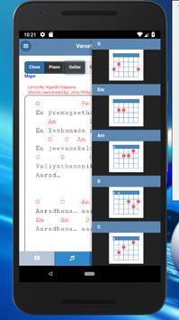 VerseVIEW Christian Song Book apk screenshot