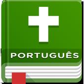 Versículos Do Dia em Português icon