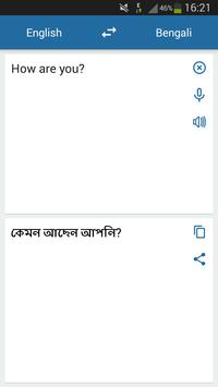 Bengali English Translator screenshot 1