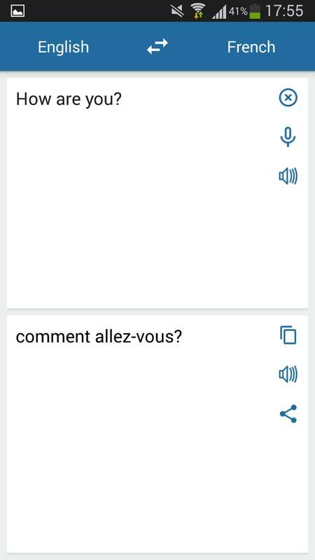 Translate English to French with SDL FreeTranslation.com
