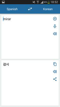 Korean Spanish Translator poster