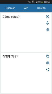 Korean Spanish Translator apk screenshot