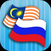 Russian Malay Translator icon