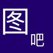 PhotoPub icon
