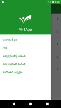 VFTApp screenshot 2