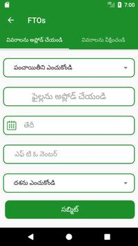 VFTApp screenshot 4