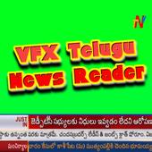 VFX Telugu News Reader icon