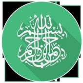 Islam Wallpaper Deluxe icon