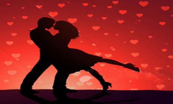 Valentine's Day Gujarati Songs Screenshot 1