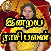 Rasi Palan - Tamil Astrology icon