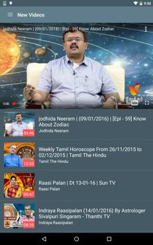 Rasi Palan - Tamil Astrology apk screenshot