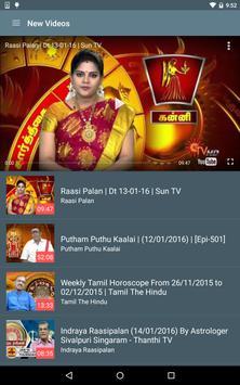 Rasi Palan - Tamil Astrology apk screenshot