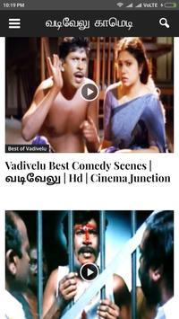 Vadivelu Comedy - நகைச்சுவை apk screenshot