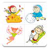 Seasonal Sticker Pack أيقونة