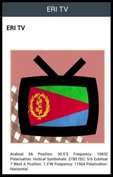 Eritrean TV screenshot 1