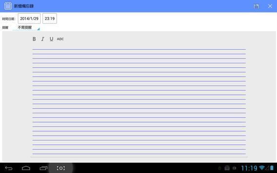 Very Memo - Keep it In Simple screenshot 3