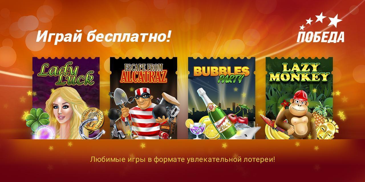 powered by dle игровые автоматы играть бесплатно