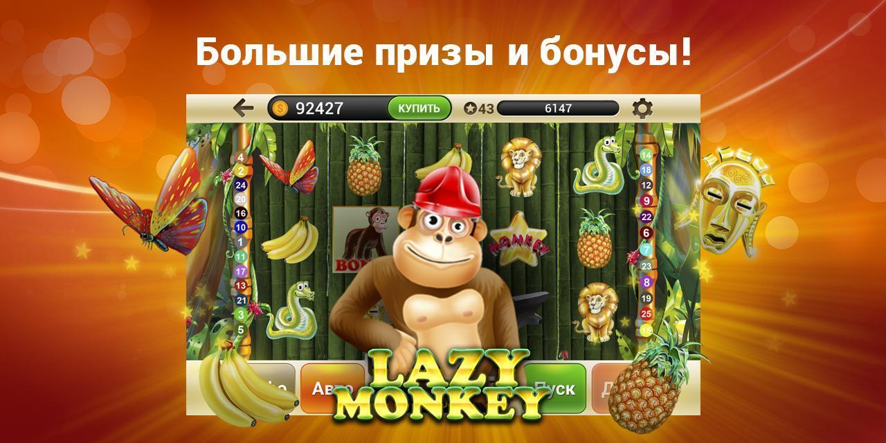 Клубнички игровые автоматы онлайн бесплатно
