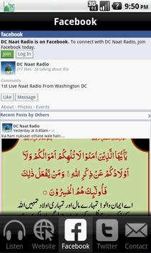 DC Naat Radio screenshot 1