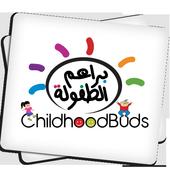 Childhood Buds icon