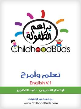Childhood Buds poster