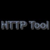 HTTP Tool icon