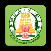 TNSTC icon
