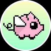 Pigz icon