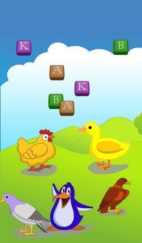 ActivityBook screenshot 5