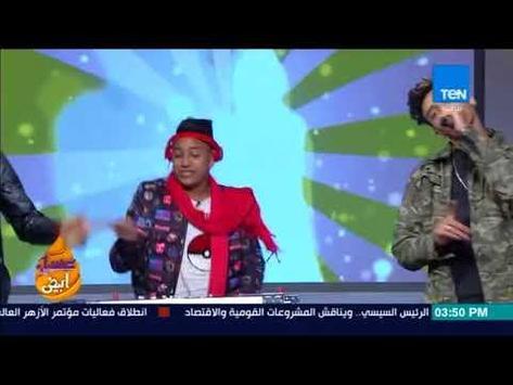 بالفيديو مهرجان لاء الصواريخ دقدق وفانكي - بدون نت screenshot 10