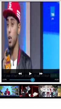 بالفيديو مهرجان لاء الصواريخ دقدق وفانكي - بدون نت screenshot 1